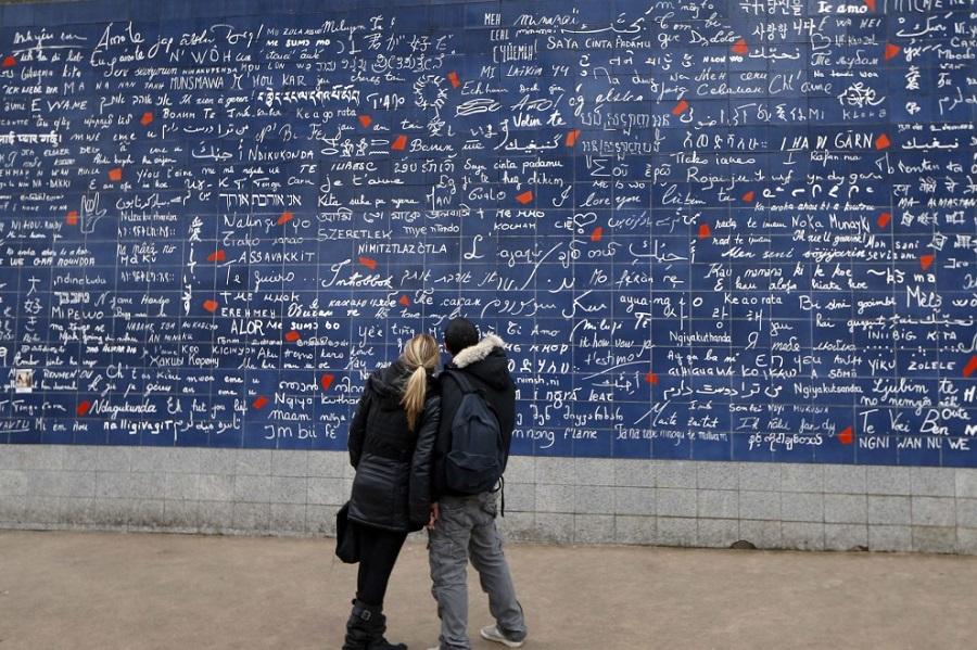 """Στην πόλη του έρωτα, το Παρίσι, συναντάς τον τοίχο του """"Σ' αγαπώ"""""""