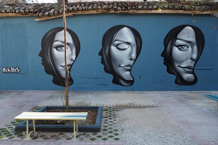 Οι Atenistas ομορφαίνουν την Αθήνα κι ανακαλύπτουν αθέατα σημεία της που αξίζει να επισκεφθείς
