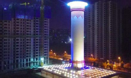 Ένας τεράστιος ιονιστής που λειτουργεί με ηλιακή ενέργεια, θα καθαρίζει τον αέρα μιας πόλης στην Κίνα