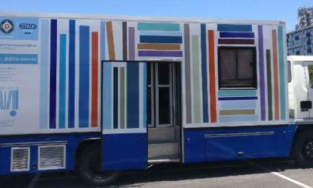 Μια κινητή δανειστική βιβλιοθήκη στις γειτονιές της Αθήνας