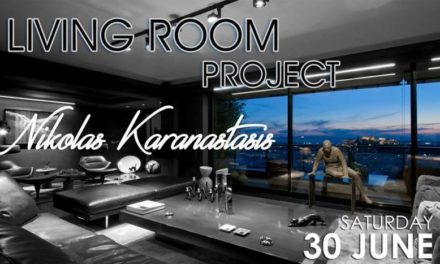 Living Room Project : Θέα η Ακρόπολη, γεύσεις καλοκαιρινές και μελωδικοί ήχοι από τον Νικόλα Καραναστάση