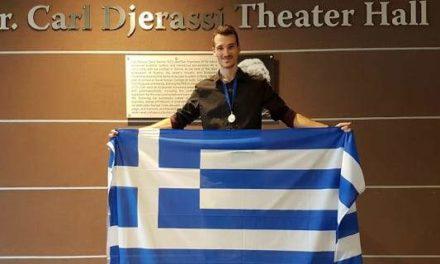 O φοιτητής Γεώργιος Κοτσοβόλης κατέκτησε χρυσό μετάλλιο στον 25ο Μαθηματικό Φοιτητικό Διαγωνισμό IMC