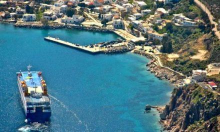 Η Τήλος γίνεται το πρώτο ενεργειακά αυτόνομο νησί της Μεσογείου