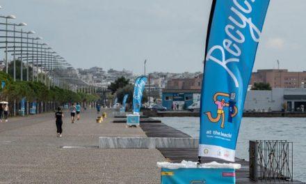«Ανακυκλώνω στην παραλία» :  Μαζεύτηκαν 222.000 κιλά ανακυκλώσιμων