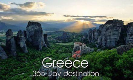 Tο βίντεο του ΕΟΤ «Greece: 365-Day Destination» η καλύτερη τουριστική ταινία για το 2018