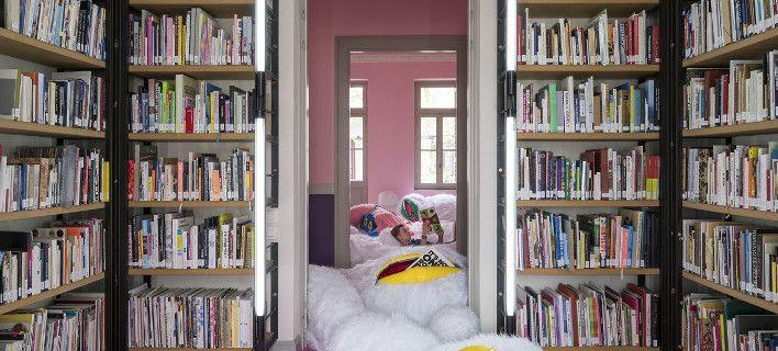 Fluffy Library : Διάβασμα στη χνουδωτή βιβλιοθήκη του δήμου Αθηναίων