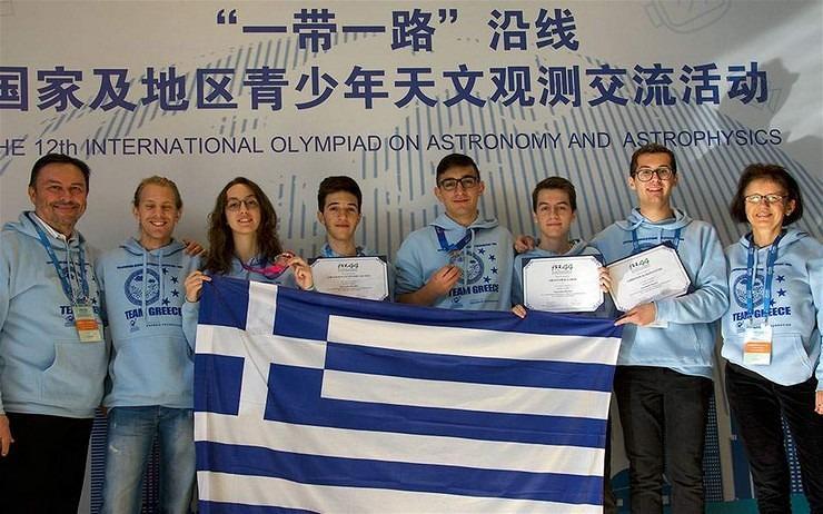 Χάλκινο μετάλλιο για Έλληνες μαθητές στην Ολυμπιάδα Αστρονομίας-Αστροφυσικής