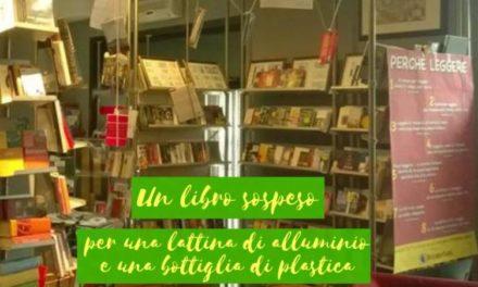 Δωρεάν βιβλία σε μαθητές με οικολογική συνείδηση