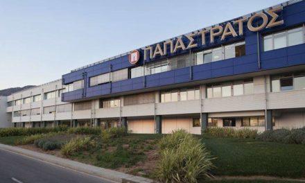 Με 1 εκατ. ευρώ σε μετοχές επιβραβεύει η Παπαστράτος τους εργαζομένους της
