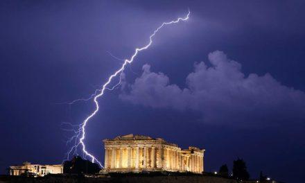 Athens Photo World: «Παράθυρα» στον κόσμο