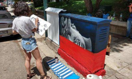 Ο Δήμος Αθηναίων απευθύνει ανοιχτή πρόσκληση σε καλλιτέχνες, προκειμένου να μετατρέψουν σε έργα τέχνης 50 ακόμη ΚΑΦΑΟ