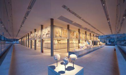 Αυγουστιάτικη πανσέληνος μετά μουσικής στο Μουσείο Ακρόπολης