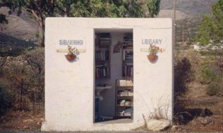 Στάση λεωφορείου στην Πάρο λειτουργεί κι ως δανειστική βιβλιοθήκη