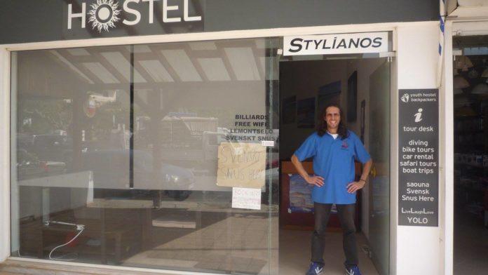 Χανιά : Ξενοδόχος προσφέρει δωρεάν στέγαση σε αναπληρωτές εκπαιδευτικούς