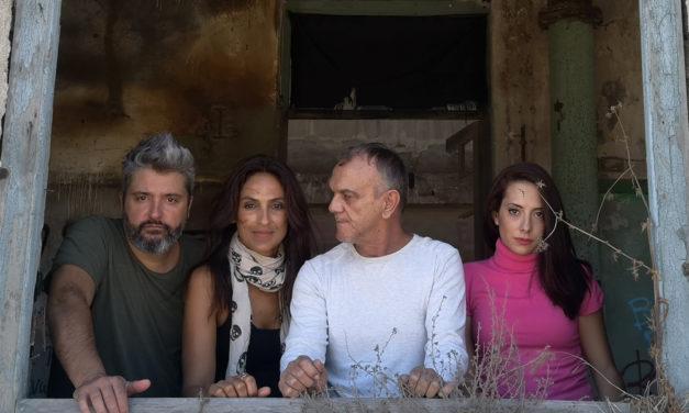 Η εξαιρετική παράσταση «Ο χρόνος σταματά» για 2η σεζόν στο Θέατρο Κάτω απ' τη Γέφυρα