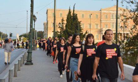 Ένα σιωπηλό πλήθος θα βγει στους δρόμους της Αθήνας το Σάββατο 19 Οκτωβρίου για σπουδαίο σκοπό