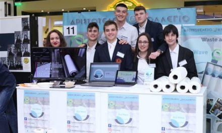 Μαθητές από τη Θεσσαλονίκη έφτιαξαν βιοαποικοδομήσιμο ρολό για τα κρεβάτια νοσοκομείων