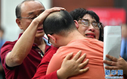Γονείς βρήκαν το παιδί τους 32 χρόνια μετά την απαγωγή – Με τεχνολογία αναγνώρισης προσώπου