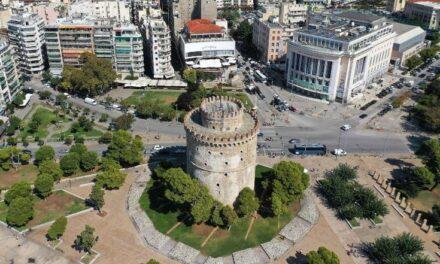 Στη Θεσσαλονίκη τα πρώτα κοινόχρηστα ποδήλατα για άτομα με κινητικά προβλήματα