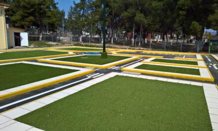 Χαλκιδική: Δημοτικό σχολείο – πρότυπο έχει θερμοκήπιο, λαχανόκηπο και πάρκο κυκλοφοριακής αγωγής
