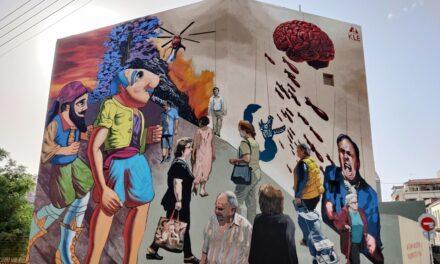 Art in Progress: Η φιγούρα του Καραγκιόζη κοσμεί τον αστικό ιστό της Πάτρας