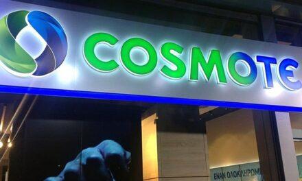 Ξεκινά το Πρόγραμμα Υποτροφιών COSMOTE 2020
