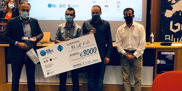 Blue Air: Συσκευή που «αποστειρώνει» τον αέρα η νικήτρια ιδέα του διαγωνισμού καινοτομίας Blue Growth του Δήμου Πειραιά