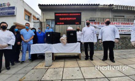 Αρχιμάγειρες της Β. Ελλάδος προσέφεραν ένα ολοκληρωμένο μενού στους μαχητές της ΜΕΘ του Γεννηματάς