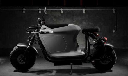 Bull-e: Ηλεκτρικό scooter με Ελληνική υπογραφή