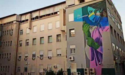 Life In Color: O street artist που μετατρέπει τοίχους νοσοκομείων σε πίνακες