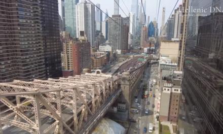 Η Νέα Υόρκη από ψηλά: Μία μαγική βόλτα με το εναέριο τραμ στο Roosevelt Island